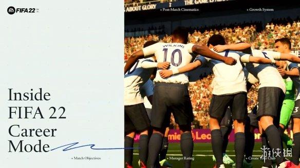 《FIFA 22》生涯模式预告片公开 完整体验球员的成长之路