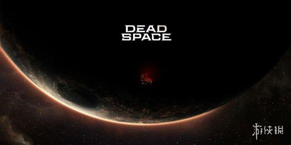 新细节,新装饰!《死亡空间重制版》会像《战神4》一样全程一镜到底!