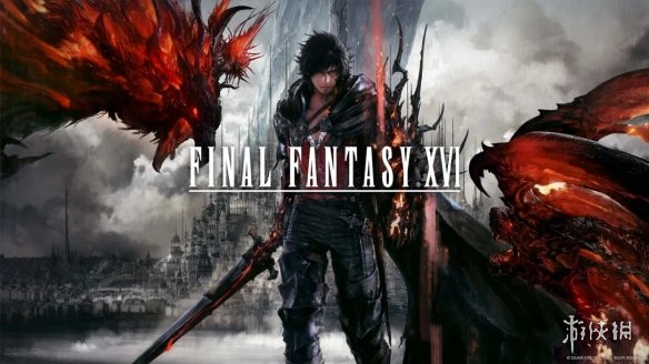 Fami期待游戏TOP10:《FF16》811票力压《破晓传说》占据榜首