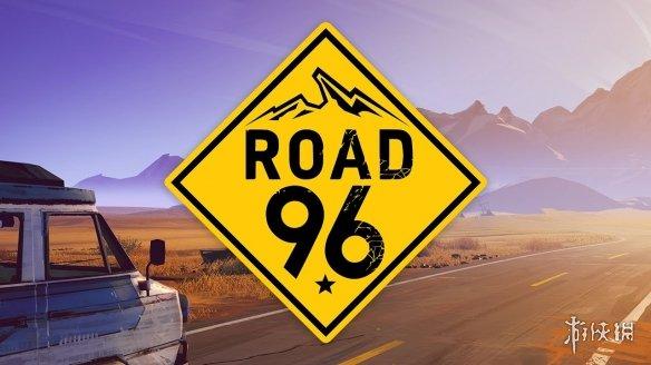 公路冒险游戏《九十六号公路》今天发售 目前Steam国区售价68元人民币
