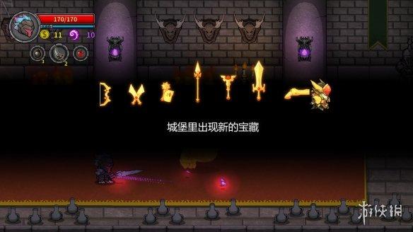 《【天游平台注册网址】《失落城堡》更新!新增7个Boss以及数种装备道具!》