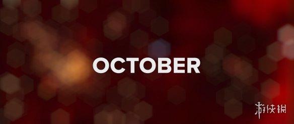 马头社《Subverse》10月重磅更新 追加ELA及50多个场景动画等