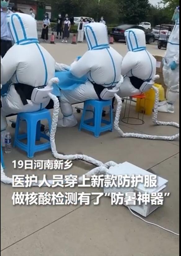 """采集核酸医护人员穿上""""防暑神器""""成为守护我们的大白"""