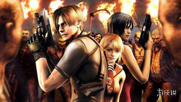 卡普空官方暗示《生化危机4》将重制 或将于科隆游戏展放出更多消息