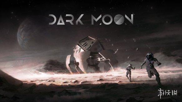 科幻生存RTS《黑暗月球》上架Steam 为了生存而拥抱黑暗