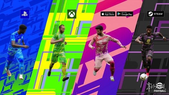 《eFootball》公布玩法预告片 动作系统及操作全面革新