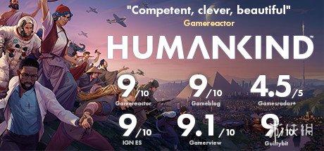 《人类》开发人员谈mod工具包:正在努力推进开发中