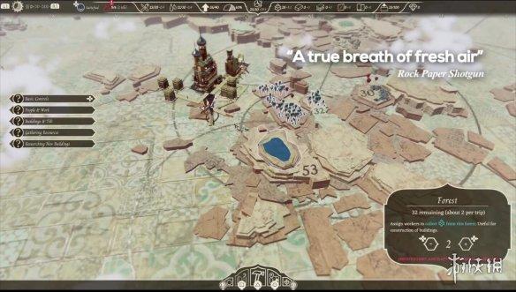 《空中王国》PS发售日公布 唯美的空中城市建造游戏