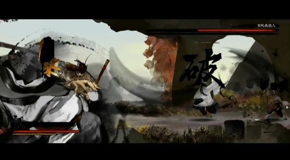 国产横版刀剑动作游戏《听风者也》公布实机演示视频 展示防守反击、处决技等