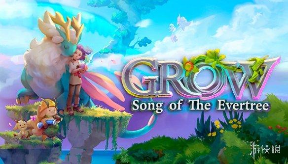 唯美沙盒新作《成长物语:永恒树之歌》将于11月发售