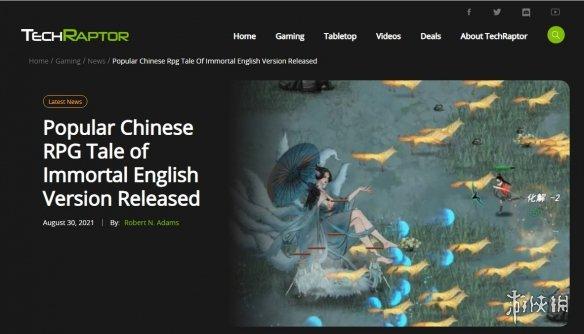 国外玩家热泪盈眶!《鬼谷八荒》推出英文 结合修仙体系与山海经文化背景的开放世界沙盒修仙游戏