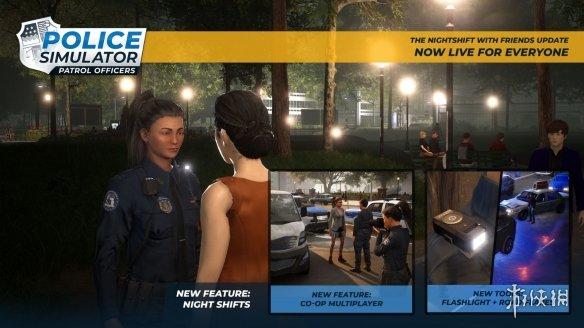 """《警察模擬器:巡警》推出新的多人模式""""攜友值守夜班"""""""