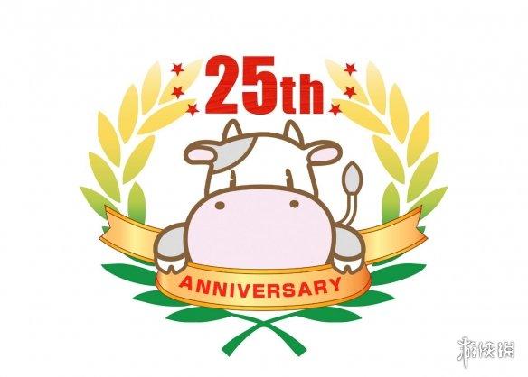 《牧场物语》25周年纪念短片公开宣布更新和联动信息