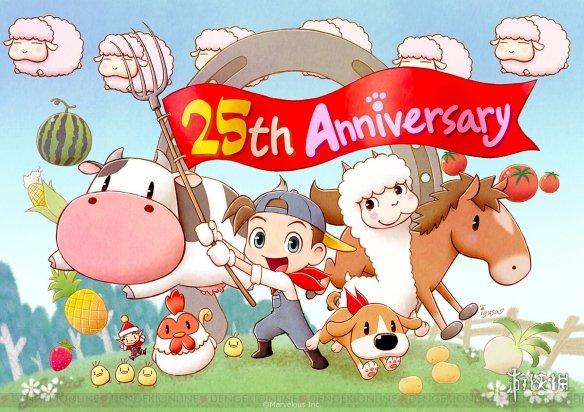 《牧场物语》25周年纪念短片公开宣布更新和联动信息 将于10月27日登陆Xbox平台