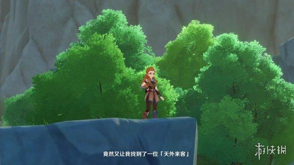 """《原神》联动《地平线》新角色""""埃洛伊"""":拥有三天赋擅使弓箭的猎人"""