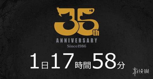 热血系列35周年纪念企划开始倒计时 系列新作及周边等将陆续发布