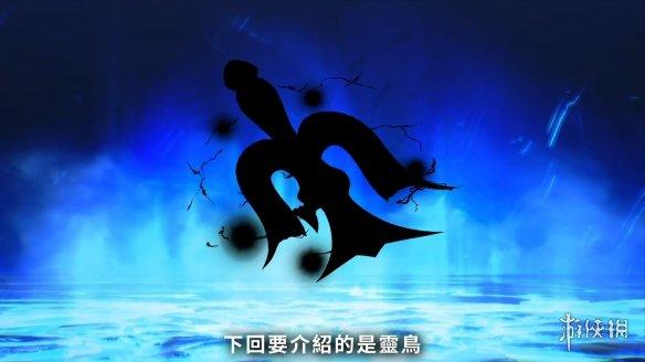 """《真女神转生5》恶魔介绍:奉命守护北方的四天王之一""""毘沙门天"""""""