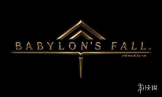 《巴比伦的陨落》将专注开发 并追加PS4平台