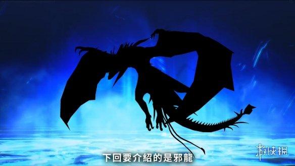 """《真女神转生5》北美原住民神话中可以从眼中发出闪电的灵鸟""""闪电鸟"""""""