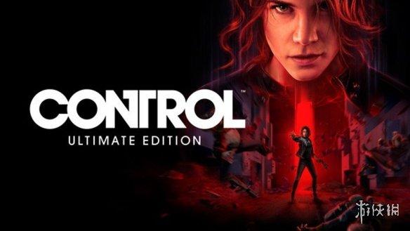 505 Games承认《控制》的次世代升级需要重新购买令玩家不满