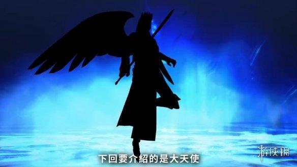 《真女神转生5》每日恶魔介绍:受人崇拜的埃及主神恶魔赛特!