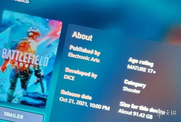 《战地2042》Xbox界面大曝光 游戏评级17+容量91.42GB