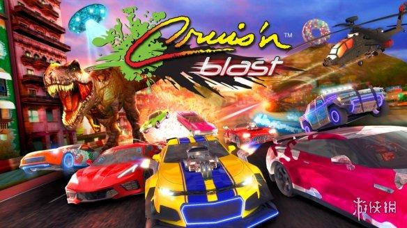 Switch《Cruis'n Blast》将于9月15日发售:已确定支持1080P 60FPS