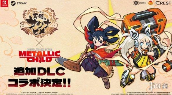 Roguelike动作游戏《Metallic Child》联动活动开启 机械少女的救赎之路