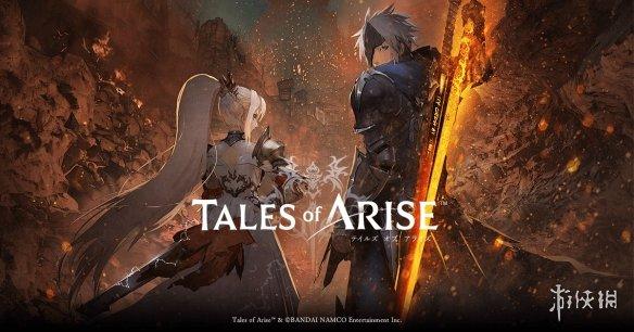 《破晓传说》售前游戏宣传片公开 战斗场景、探索内容展示