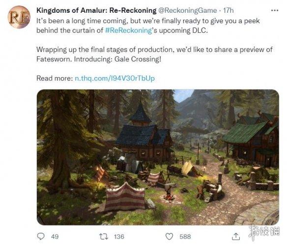 《阿玛拉王国:惩罚重制版》大型拓展DLC截图赏析 具体上线日期仍未确定