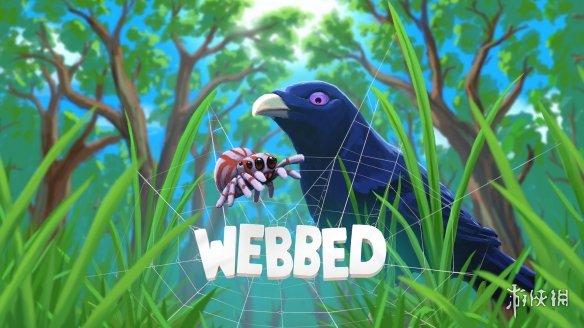 2D版蜘蛛侠来了!森林大冒险《勇网直前》明日登陆Steam