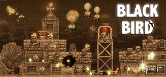 独立游戏《黑鸟》将登陆PS平台 目前具体发售时间未确定
