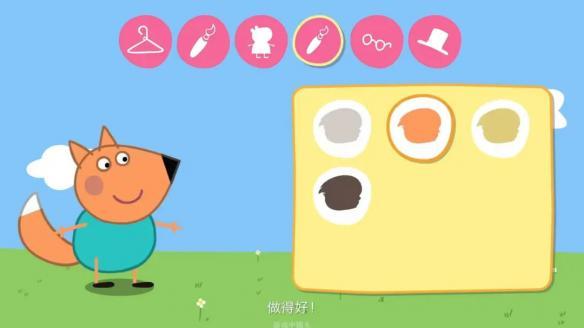 知名动画《我的朋友小猪佩奇》改编同名游戏演示实机内容画面