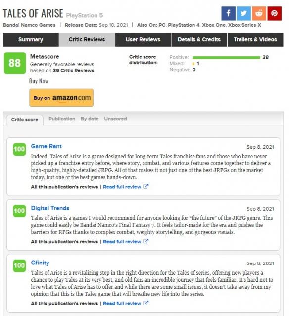剧情节奏稍快!《破晓传说》获M站88均分且其中6家媒体给出满分!