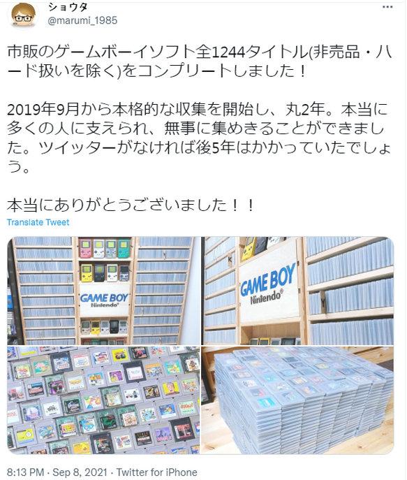 历时两年耗资巨大!日本玩家集齐Game Boy全部1244部游戏