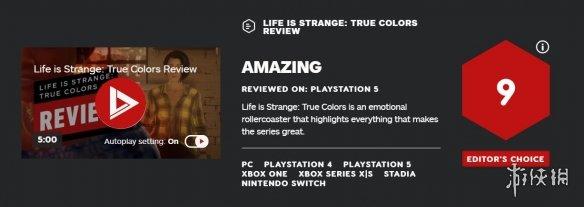 《奇异人生:本色》获IGN9分评价 集全系列优点于一身