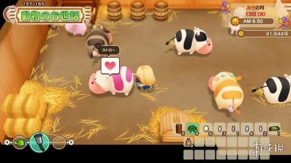 《牧场物语:再会矿石镇》PS4/Xbox版宣传片公布!