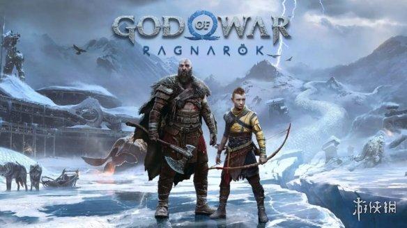 《战神4》作曲家将回归《战神5》担任配乐制作人 正式版将于2022年发售