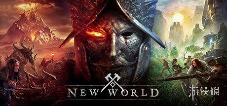 火!爆!《新世界》公开测试发行首日在线玩家数峰值超14万