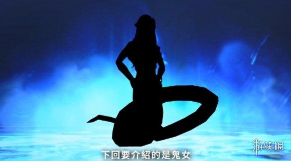 """《真女神转生5》每日恶魔:可对人类产生实际影响的巫毒教神与圣灵""""罗瓦"""""""