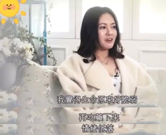 """""""风月美女""""李丽珍近况曝光:皮肤白皙 保养得不错"""