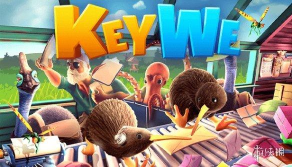双人游戏《KeyWe》PS版将延期至9月28日 回顾中世纪邮政局的历史