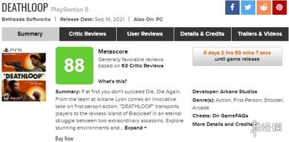 B社FPS《死亡循环》M站均分88分 49家媒体给出好评且无差评