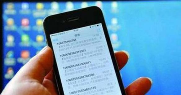 """央视揭短信轰炸""""呼死你""""黑产!一天发一万条垃圾短信"""