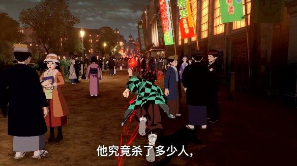 《鬼灭之刃:火之神血风谭》宣传影像:立志成为最强的猎鬼人!!