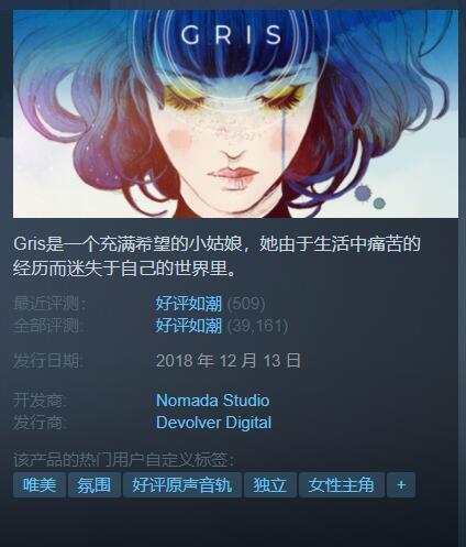 Steam每日特惠:多款精品独立游戏打折 暗黑地牢新低