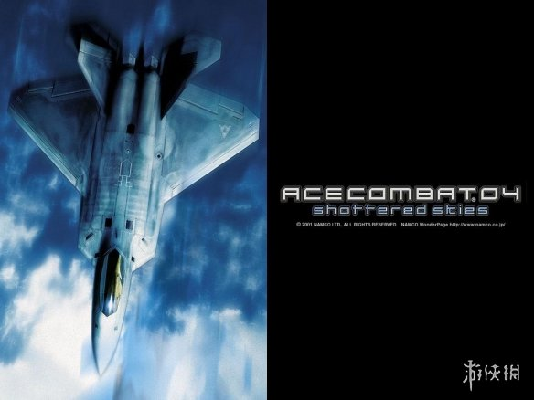 《皇牌空战4》发售20周年纪念 官方发布BGM再混音版