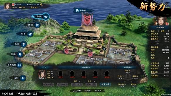 《三国群英传8》DLC明日发售 玩家将在更加多样化环境下与敌人交战