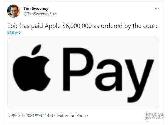 Epic已向苹果支付600万美元 CEO表示仍对苹果抱有期待