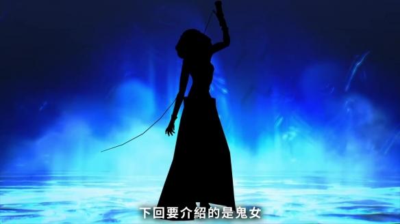 《真女神转生5》恶魔介绍宣传片:树木妖精 花魄